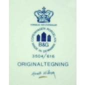 Royal Copenhagen Collectible Software
